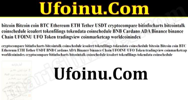 Ufoinu.Com 2021.