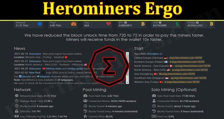Herominers Ergo 2021